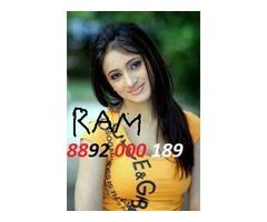 Call Girl In Malleshwaram call Ram 8892000189 Service In Marathalli